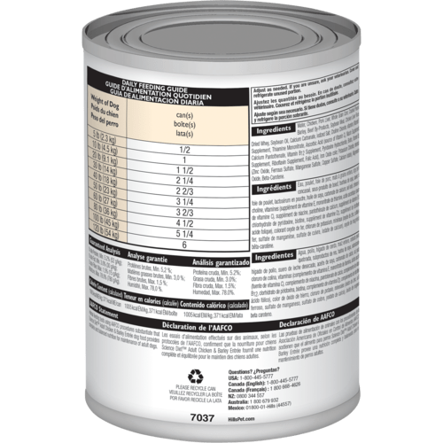 sd-adult-chicken-and-barley-entree-dog-food-canned